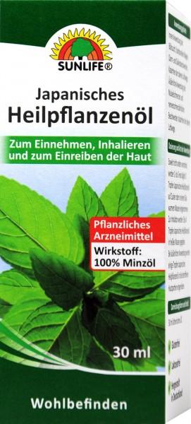 Sunlife Japanese Healing, 30 ml